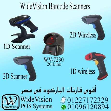 Barcode Scanners and Barcode readers for Super markets and others