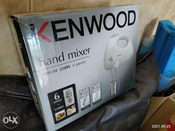 Kenwood Hand Mixer- impeccable condition.