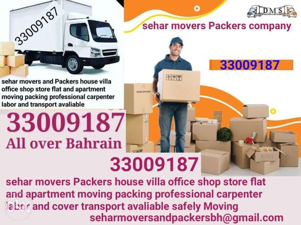 Sehar Shifting PACKING COMPANY all over Bahrain Relocate service