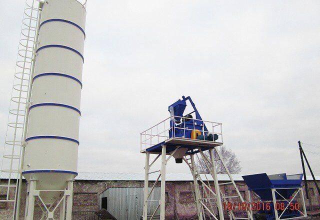 ZZBO rbu ekonom-15  concrete plant