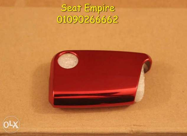 Seat key cover