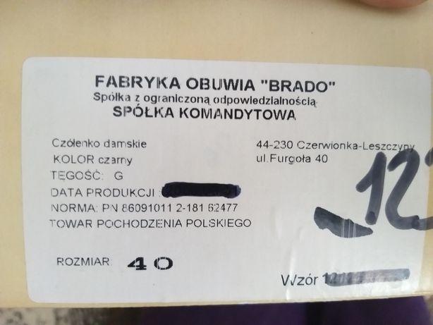 a9ca848e Архив: Женские кожанные Польские туфли BRADO: 200 грн. - Женская ...