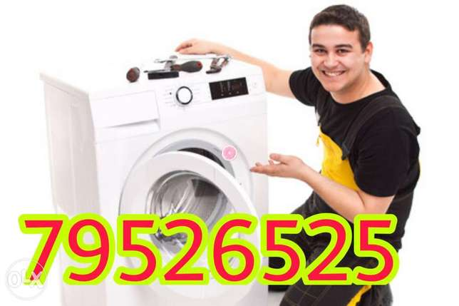 Full automatic washing machine repair and service All company washing