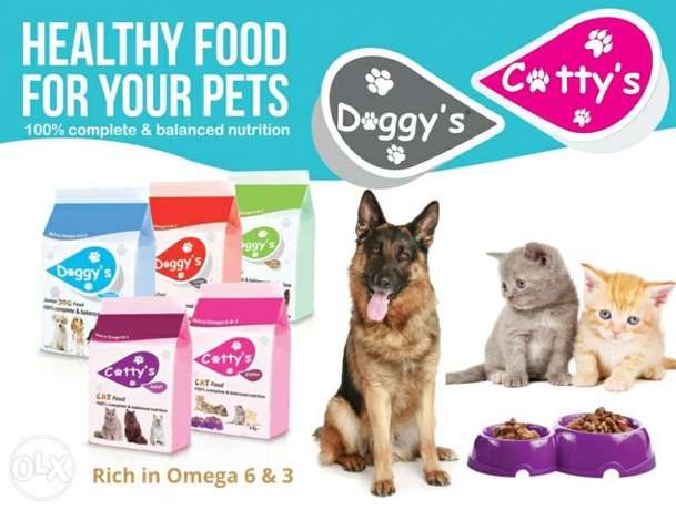 Pet's Food Doggy's Catty's