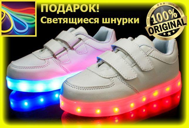Светящиеся кроссовки Wite style Kids . В наличии. БЕЗ ПРЕДОПЛАТ Київ -  зображення 1 f4a810e792f80