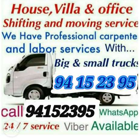 House shifting Transport services