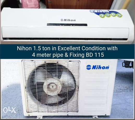 Ac For sale in good working Condition الرفاع -  3