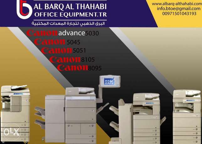 Printer and photo copy machine for sale