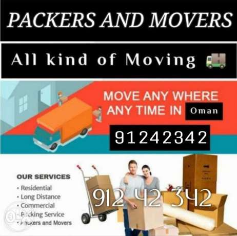 Movers House shifting h