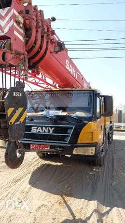 Cranes And 40 ft Flatbed Trailers Are Available For Rent