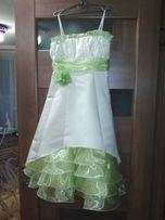 Плаття Бальне - Дитячий світ в Рівненська область - OLX.ua e84dd299cd0b6