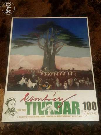 3 poster for the Hungarian painter Tivadar who draw in Lebanon 1906/07