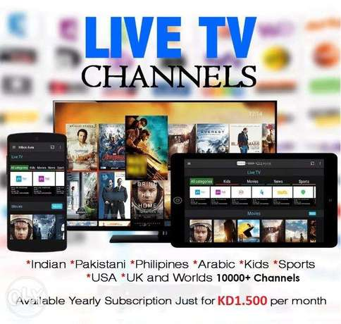 TV, Phone & Android Box- Channels Subscription App