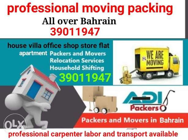 Residential Relocation Service Safe and Perfectone of thebest resid