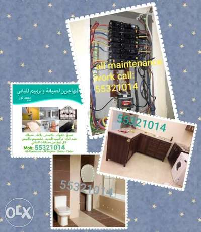 Dear Sir/Madam We are providing all kinds of house/office Decorations المطار القديم -  1