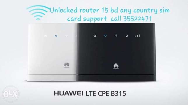 Unlocked router 15 bd any country sim card support