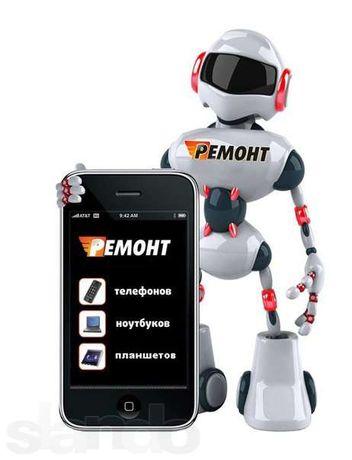 Все виды услуг по ремонту мобильных телефонов - Телефони і смартфони ... 9d64fca72fc02