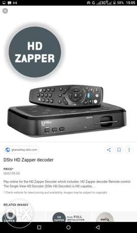 Dstv zapper with a month subscription of compact. Minus installation Kampala - image 1