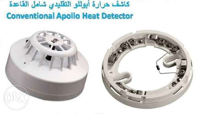 كاشف حرارة ابوللو conventional Apollo Heat Detector