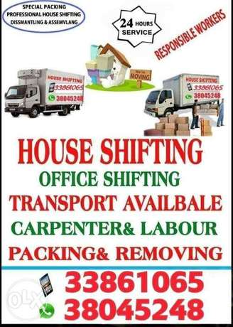 Relocation Movers and Packers