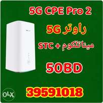 5G router 50bd
