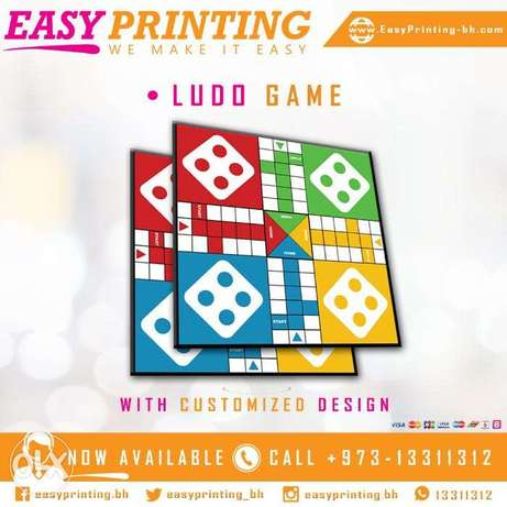 Customized Ludo Game with Free Design & Delivery.