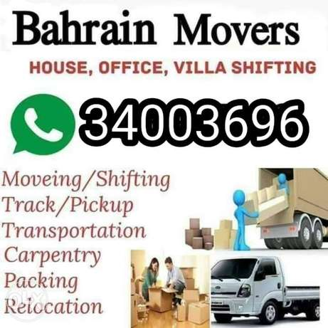 We provide the stuff for moving and packing