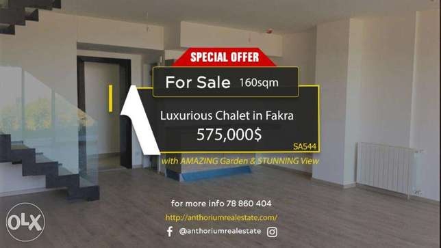 Luxurious Chalet in Fakra with AMAZING Garden & STUNNING View