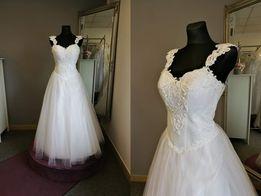 4543f3d740 Suknia ślubna Sarah rozmiar 38-40