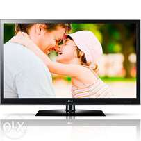Special Offer: Brand New Lg 24 Inch Digital Tv