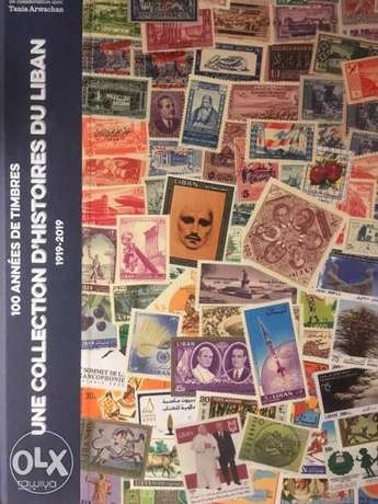 LEBANON stamp Collection Mint 1960-84 +