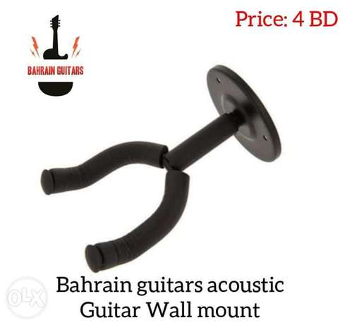 Bahrain guitars acoustic and wide headstock guitar wall mount