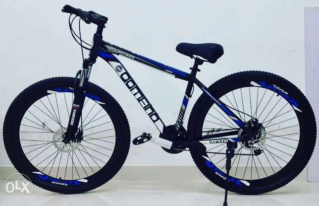 NEW Box Pieces - 29 Inch Full Aluminium - Alloy Bicycle Cycle Bike