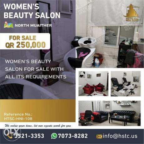 salon with good income foe sale