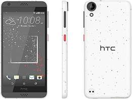 Brand New HTC Desire 630 at 16,000/= Negotiable 1 Year Warranty - Shop