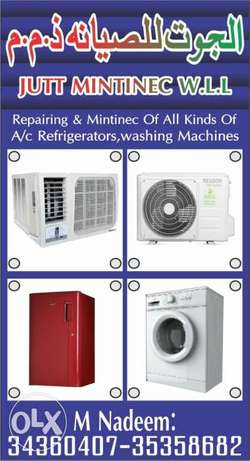 Refrigerator washing machine dryer and air conditions