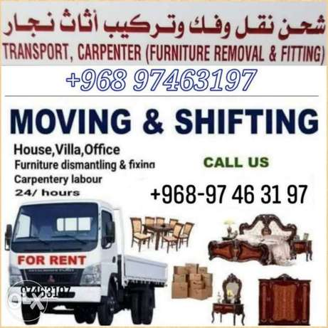Furniture moving service house shifting
