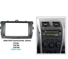 NZE144: Double Din Stereo conversion kit: For Toyota Axio/Fielder:5000