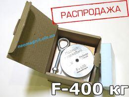 ПОИСКОВЫЙ МАГНИТ неодимовый F-400 кг РЕДМАГ ТРИТОН + ТРОС в подарок! 11a736b24002e