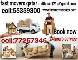 Fast movers service