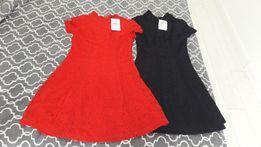 Сукні - Жіночий одяг - OLX.ua 88d139be14565