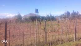 Plot for sale at Kiplombe