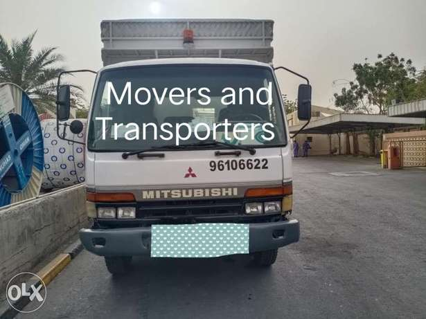 Truck for +rent 7ton available