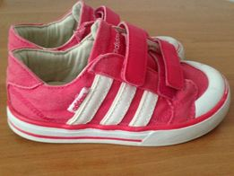 Кросівки Adidas - Дитячий світ в Луцьк - OLX.ua 6b6eb65a48ea7