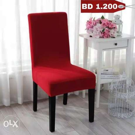 Price : BD 1.200 Chair covers أغطية كراسي contact whatsapp only