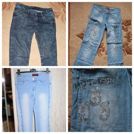 Жіночі джинси bc81b872e692d