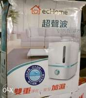 iNNOWARE Air Freshener Dispenser brand new
