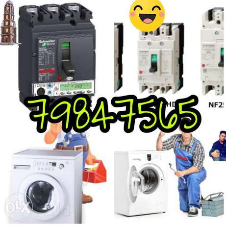 Electric and washing machine repair