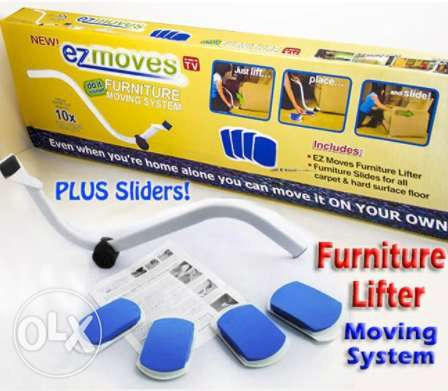As Seen On TV EZ Moves Furniture
