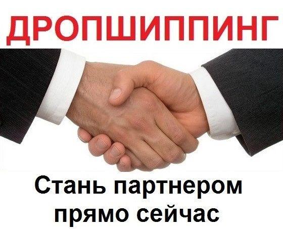 Дропшиппинг предлагаем сотрудничество (часы, духи, бижутерия, очки) Харьков  - изображение 1 ff4526648a6